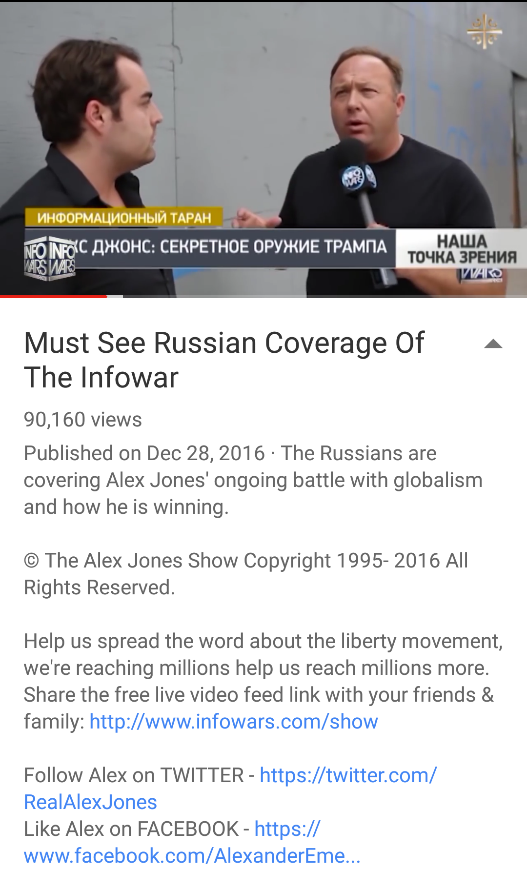 Ross on Russia, Fake News, and a Stupid Public